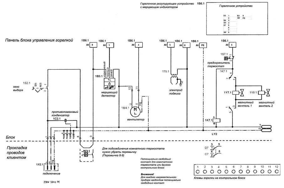 Схема генератора горячего